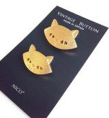 ■30mm■ ビンテージボタン 2個入       ( おすましネコちゃん ) ゴールド 大